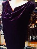 Бархатная блуза  р 50-52, фото 2