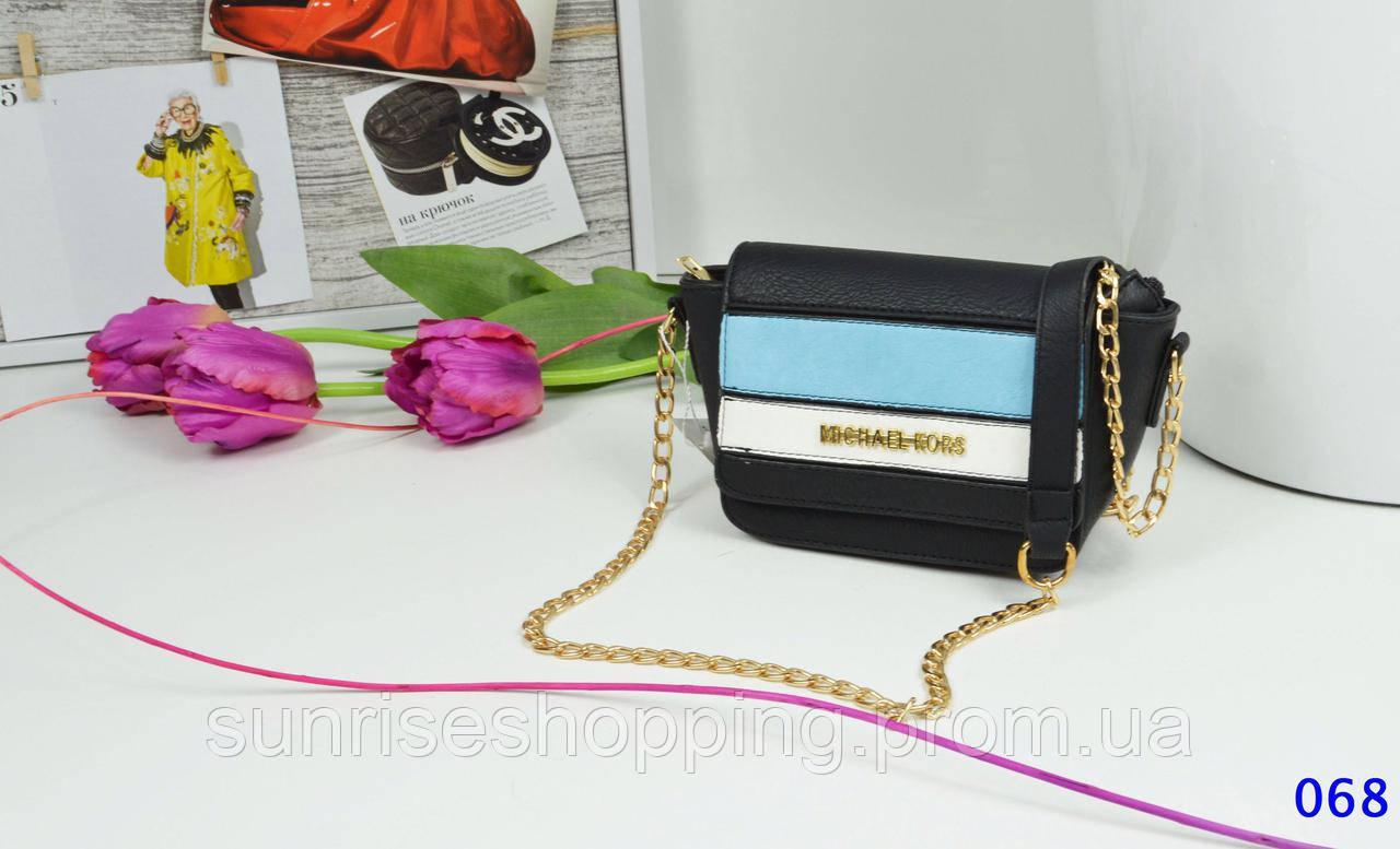 7d057cde41bf Стильная маленькая сумка, клатч Корс черного цвета на цепочке ...