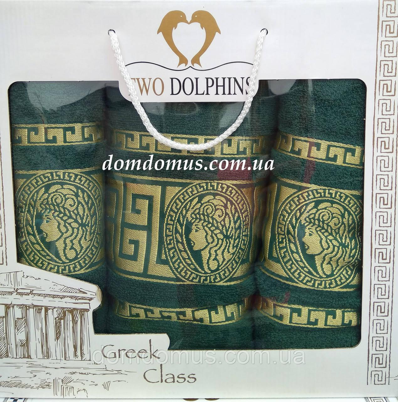 """Подарочный набор полотенец """"Greek"""" (банное+лицевое) TWO DOLPHINS 1630"""
