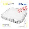 Потолочный светодиодный светильник Feron AL5302 BRILLANT 60Вт с пультом ДУ 4900Lm
