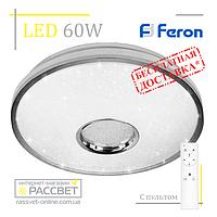 Потолочный светодиодный светильник 60Вт Feron AL5100 EOS с пультом ДУ 4900Lm