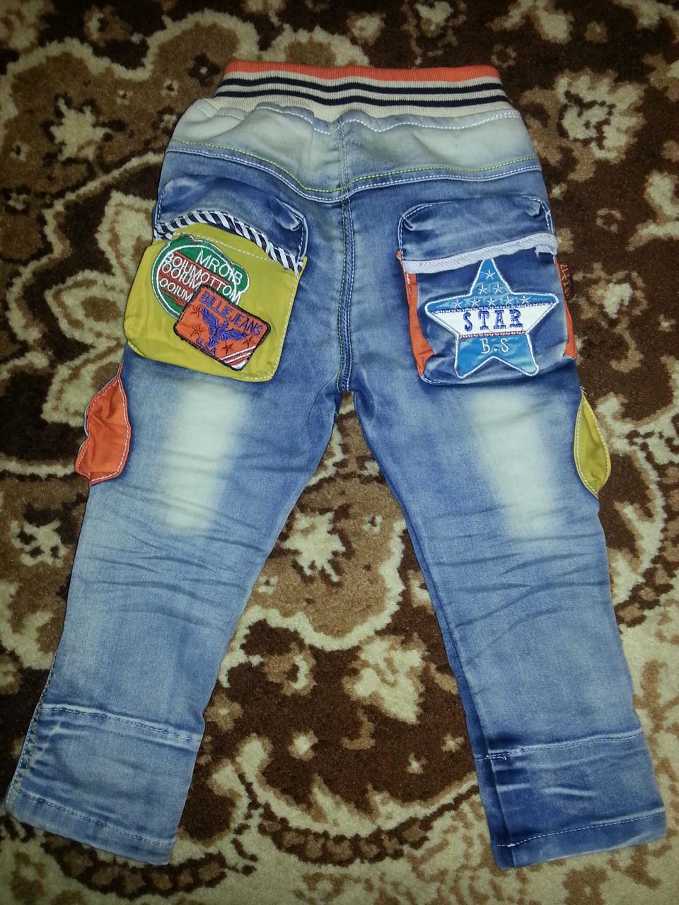 Детские джинсы капри!