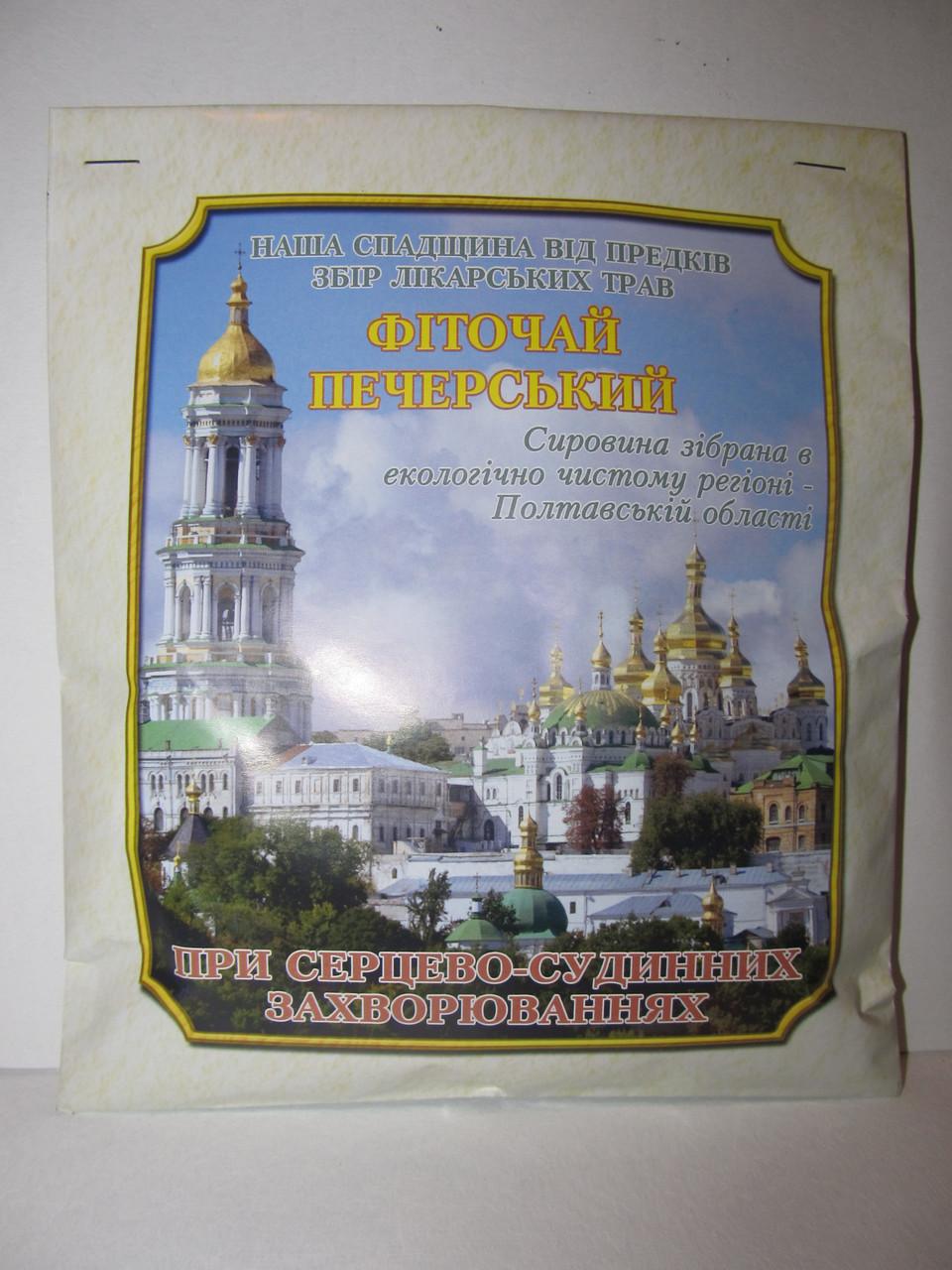 Монастырский  сбор  Сердечно сосудистая система
