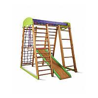 Детский спортивный комплекс для дома SportBaby  («Карапуз мини»)