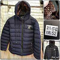 Куртка мужская 1702 (48-58 , 6 ед) зима синий