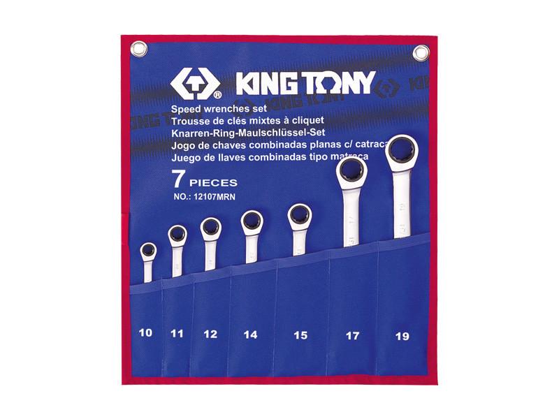 Набор ключей комби с трещеткой 7шт. (10-19мм) KING TONY 12107MR (Тайвань)