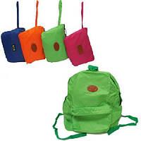 """Рюкзак детский 10926 """"Мобильный"""" 42*18*29 см. (складывается в сумочку 22*17 см.) 4 цвета"""
