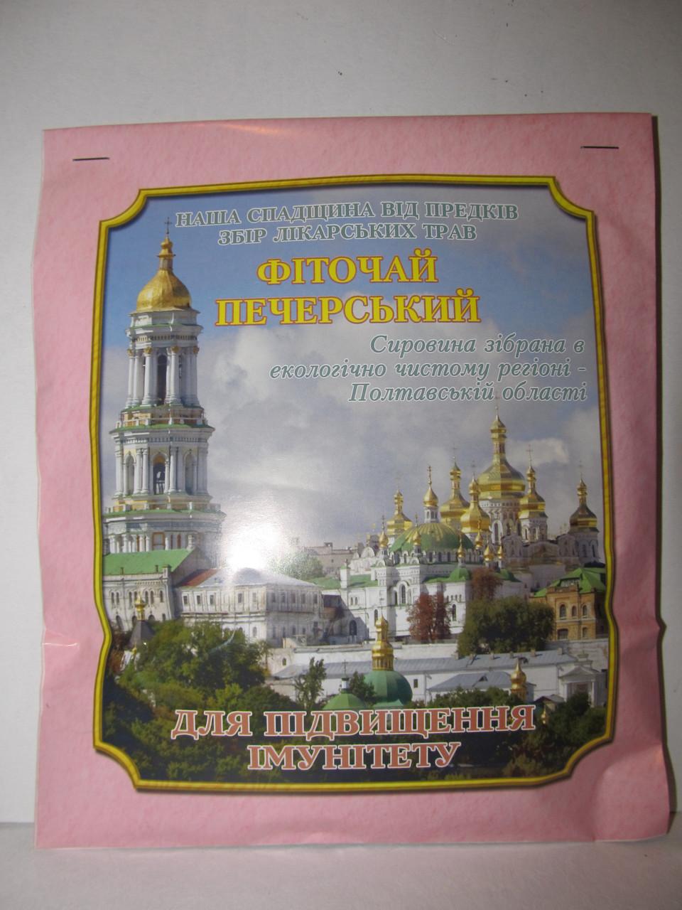 Монастырский чай иммунитет