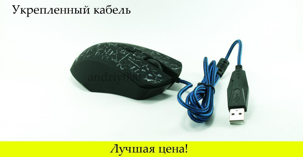 Компьютерная игровая мышь, мышка X2 1600 dpi