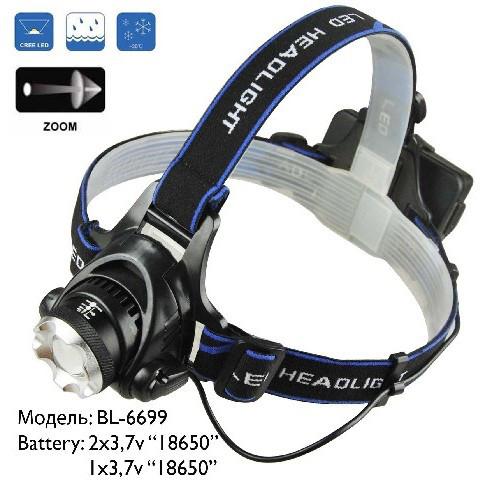 Налобный фонарик Police BL-6699-T6 Фонарь
