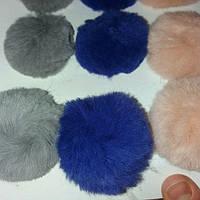 Бубоны стриженые из натурального меха кролика Синие