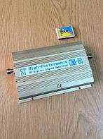 Репітер підсилювач ST-4517 CDMA-450, 4G LTE-450 МГц, 400-600 кв. м.