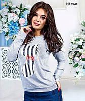 Женский свитшот 365 мода