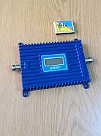 Репитер усилитель LTK-9020 70 dbi 20 dbm GSM 900 MHz. Известный бренд. ОРИГИНАЛ! Повышенная надежность.