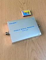 Репитер усилитель TE-9102 B SA 70 dbi 20 dbm 900 MHz. Известный бренд. ОРИГИНАЛ! Повышенная надежность.