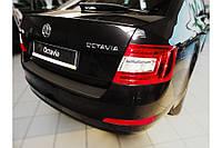 Пластиковая накладка на задний бампер Шкода Октавия А7 седан, фото 1