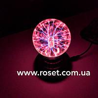 Лампа -  ночник  «Магический шар» -  Plasma Light Magic Flash Ball
