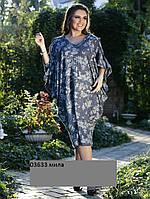 Женское платье больших размеров 03633 мила