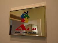 Табличка надверная алюминиевая с объемными элементами в рамке, 200х70 мм (Цвет основы : Золотая и серебряная пленка;  Объемные элементы : Акрил