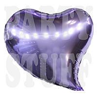 Фольгированный шар Сердце фиолетовое, 44 см