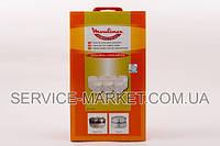 Набор баночек для йогуртницы Moulinex A14A03 (7шт)