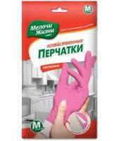 Перчатки резиновые универсальные Мелочи Жизни М