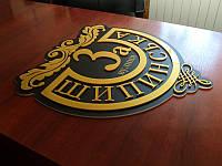Табличка на дом с адресом 400х400 мм (Основание: Акрил металлик или перламутр;  Способ нанесения : Аппликация цветными пленками; Крепление: Крепежная