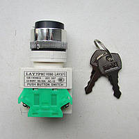 Переключатель скоростей для квадроцикла ATV