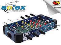 Мини Футбол SolexSport 90210G15