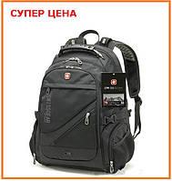 Рюкзак Swissgear Wenger 8810 с USB и дождевиком, городской рюкзак, портфель, ранец