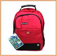 Швейцарский рюкзак Swissgear 7215 с дождевиком, городская сумка. городской портфель