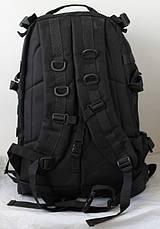 Тактический (военный) рюкзак Raid с системой M.O.L.L.E Black (601-black), фото 2