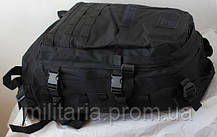 Тактический (военный) рюкзак Raid с системой M.O.L.L.E Black (601-black), фото 3