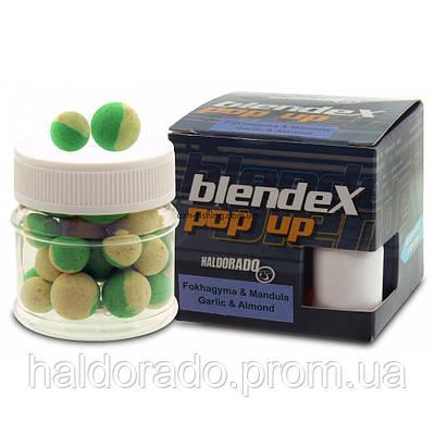 Бойлы плавающие Haldorado BlendeX Миндаль-чеснок 20 гр 12 -14 мм
