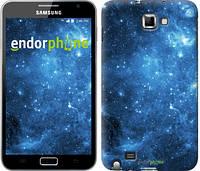 """Чехол на Samsung Galaxy Note i9220 Звёздное небо """"167u-316-783"""""""