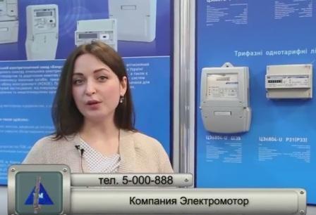 Счетчик Энергомера ЦЭ 6807Б-U K 1,0 220В 10-100А М6Ш6