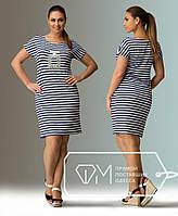 Платье больших размеров  48+ в полоску на груди аппликация из страз рт 168-21/92