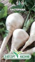 Семена Пастернак  2 г
