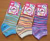 Укороченные женские носочки в полоску