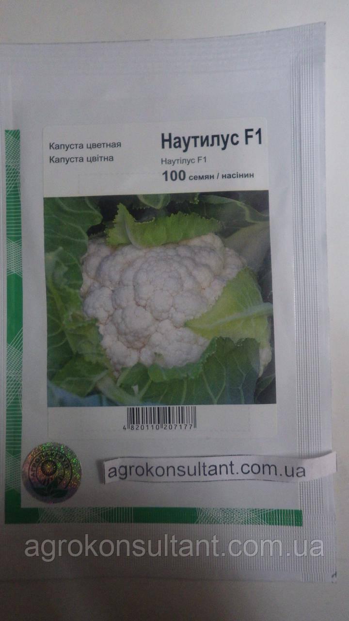 Семена цветной капусты Наутилус F1/ Nautilus F1  100 семян (Clause, Агропак +)