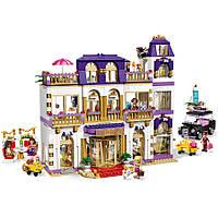 LEGO FRIENDS Гранд Отель Хартлейк