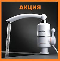 Delimano водонагреватель проточный 3000 ВАТ