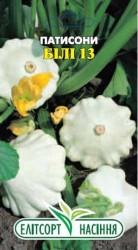 Семена патиссона Белый 13 25 шт.