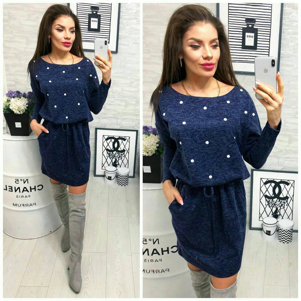 Стильное платье,ткань меланж,арт (804) цвет синий