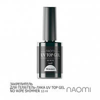 Naomi UV Top Gel No Wipe Shimer, 12 ml