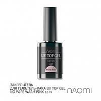 Naomi UV Top Gel No Wipe Warm Pink, 12 ml