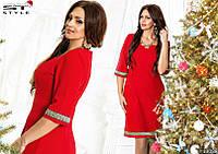 Платье больших размеров  48+ красное, украшено декоративной лентой рт 200-26/41