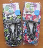 Носки тапочки женские теплые