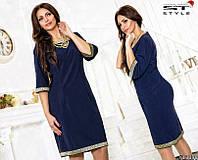 Платье больших размеров  48+ темно синее, украшено декоративной лентой рт 200-28/41