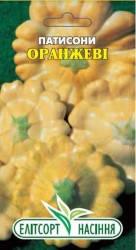 Семена патиссони Оранжевый  25 шт.